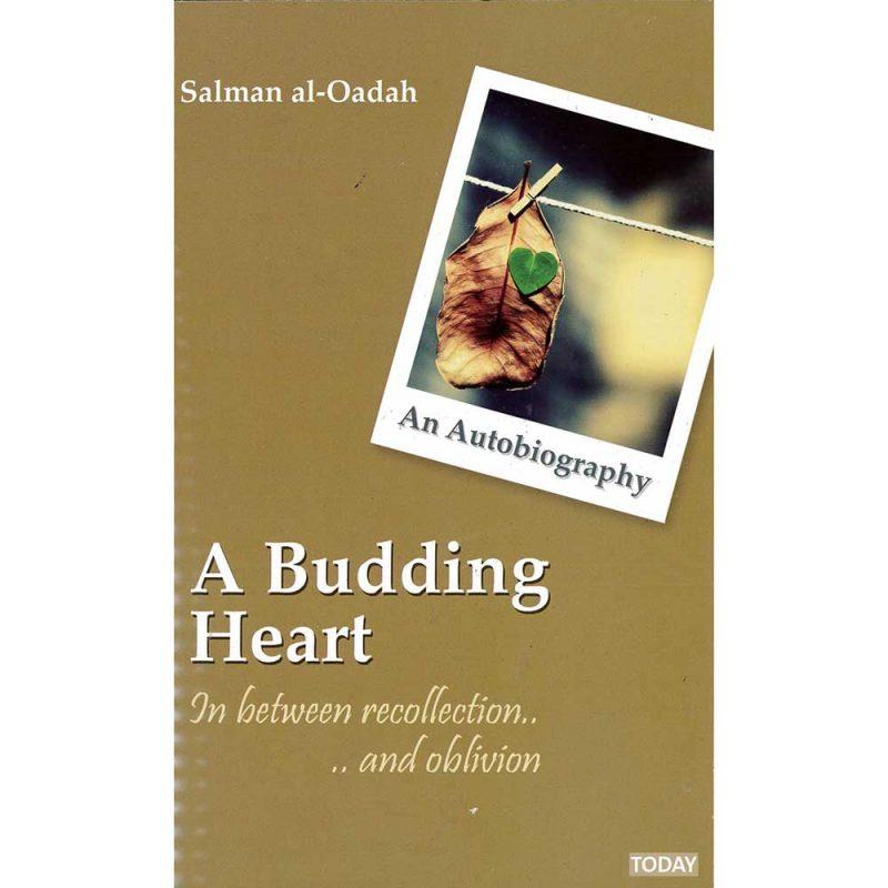 A Budding Heart_3369856124562