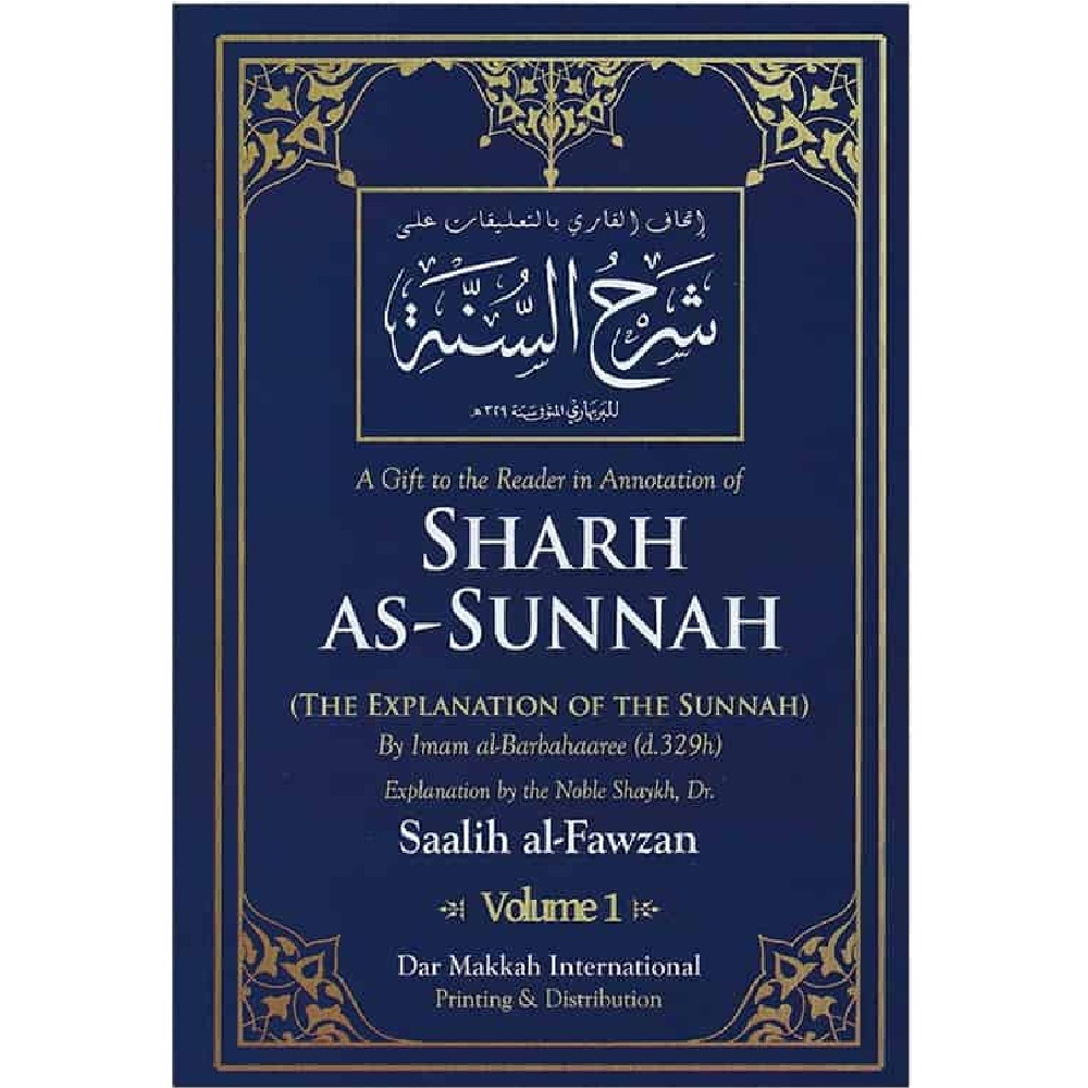 A Gift to the Reader in Annotation of Sharh as Sunnah (Dar Makkah International)