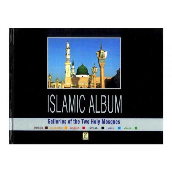 Islamic Album (Darussalam)