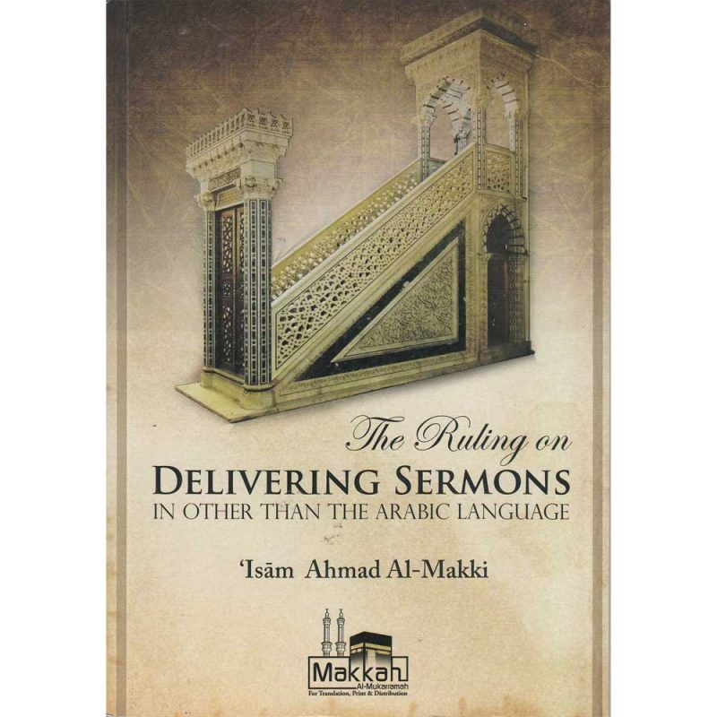 The Ruling On Delivering Sermons In Other Than The Arabic Language (Makkah Al-Mukarrahmah)