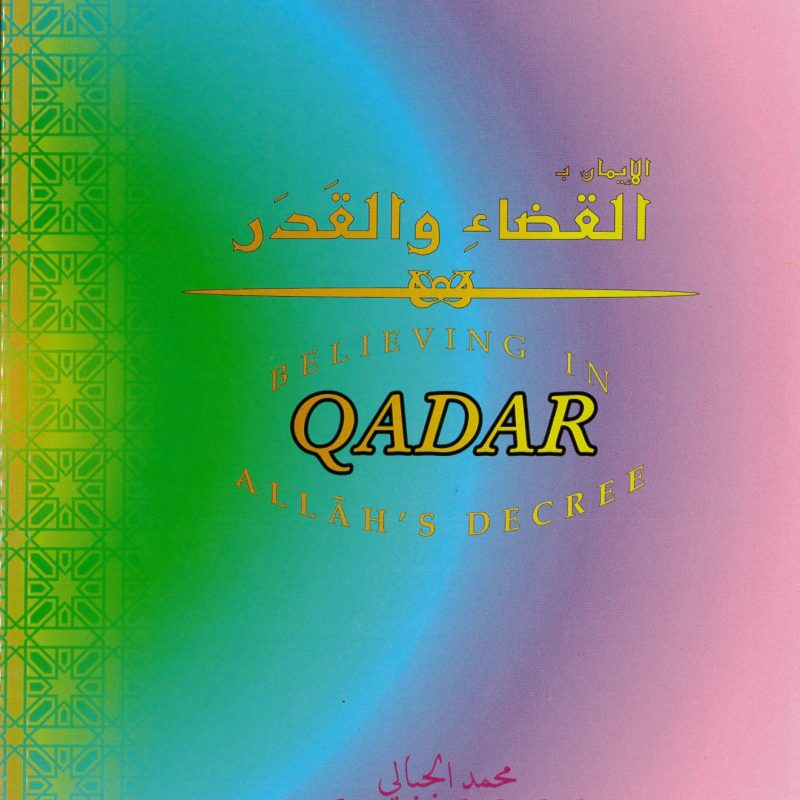 Believing in ALLAH's Decree QADAR by Muhammad al-Jibali