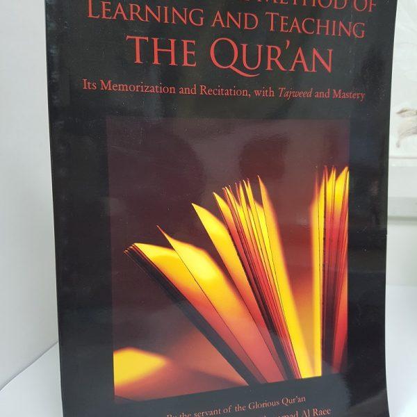 Quran (English) – Page 3 – Dar Makkah International