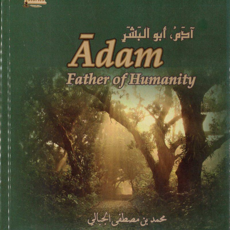 Adam father Of Humanity by Muhammad al-Jibali