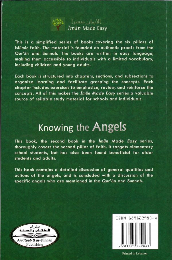 Knowing the Angels by Muhammad al-Jibali