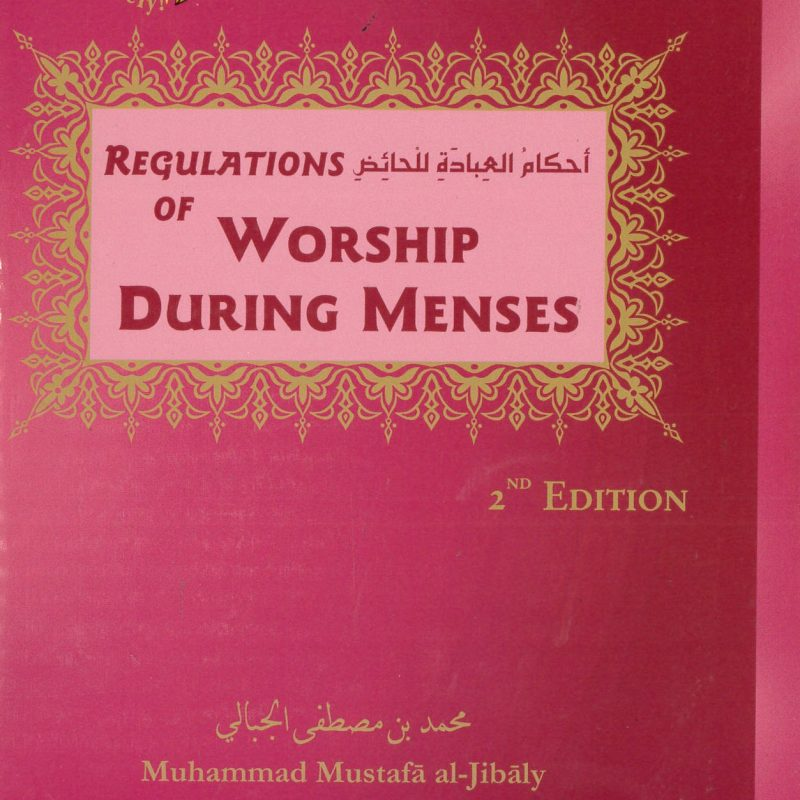 Regulations Of Worship During Menses_9781891229947