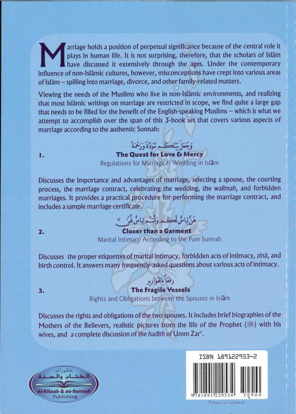 The Fragile Vessels by Muhammad al-Jibali