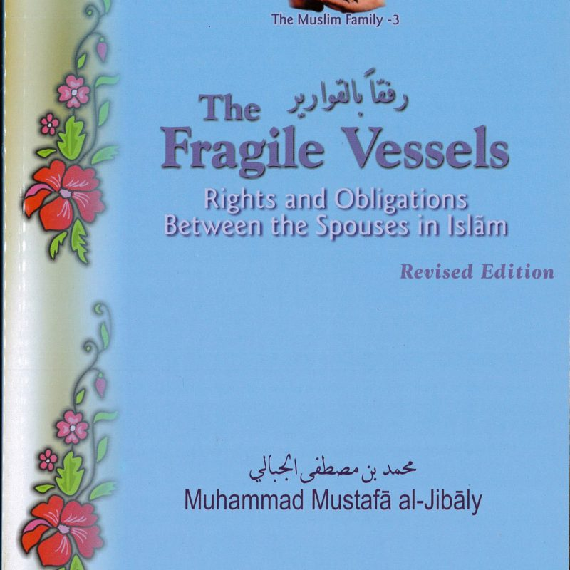 The Fragile Vessels by Muhammad al-Jibali