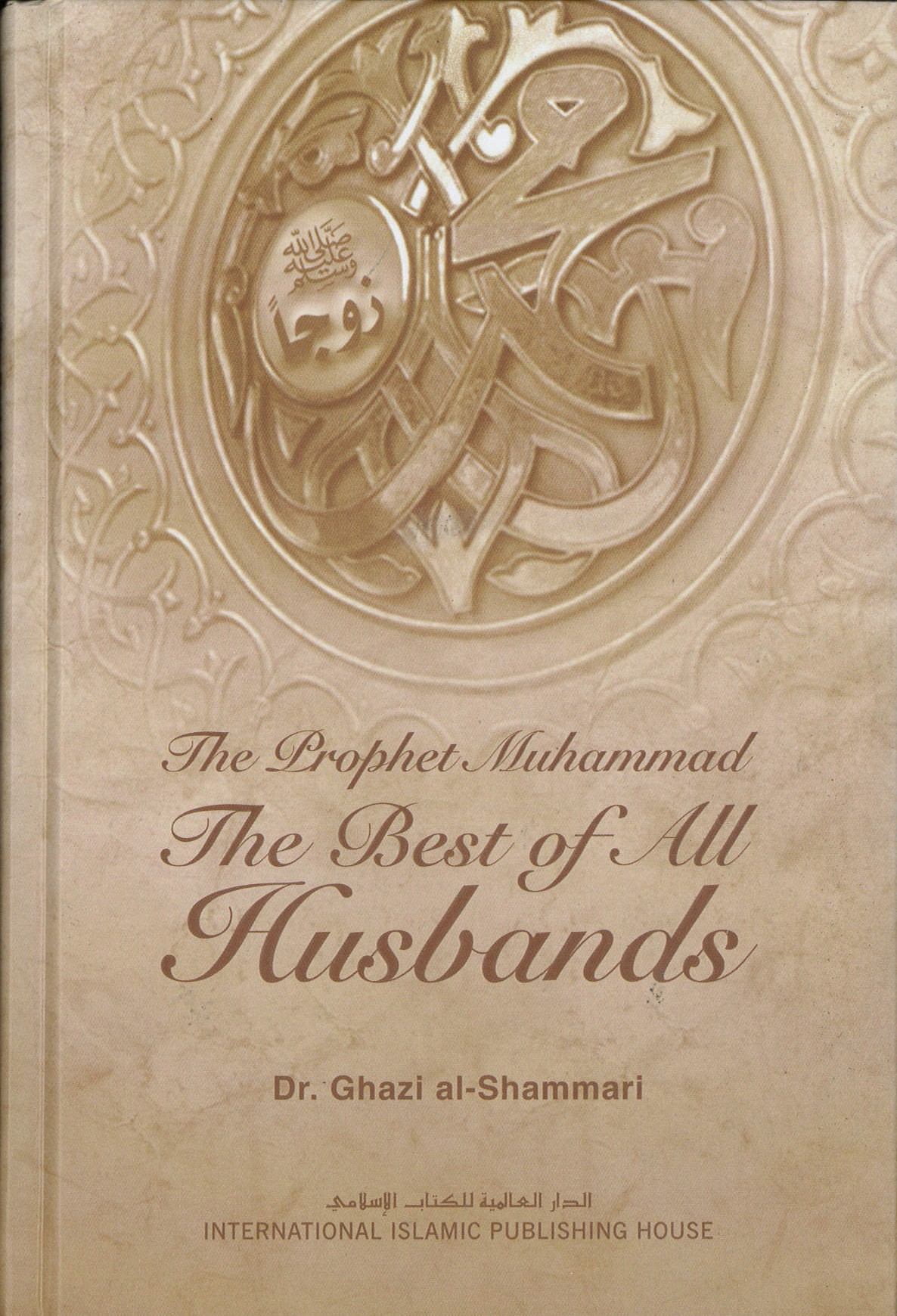 The Prophet Muhammad The Best Of All Husbands HB