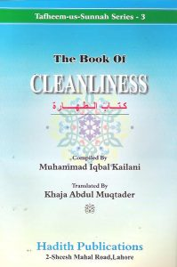 Image result for THE BOOK OF CLEANLINESS