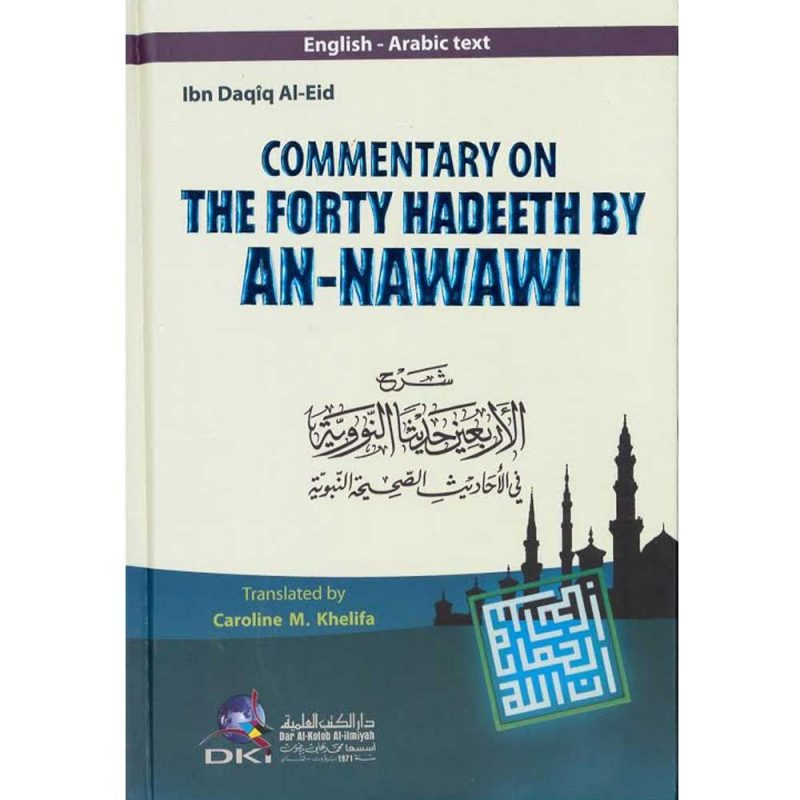 COMMENTARY ON THE FORTY HADEETH BY AN-NAWAWI (DKI)