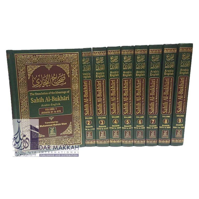 Sahih Al-Bukhari Arabic - English (9 Volumes) (Darussalam)