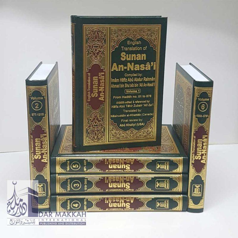 Sunan An-Nasa'i : English-Arabic (6 Vol. Set) (Darussalam)