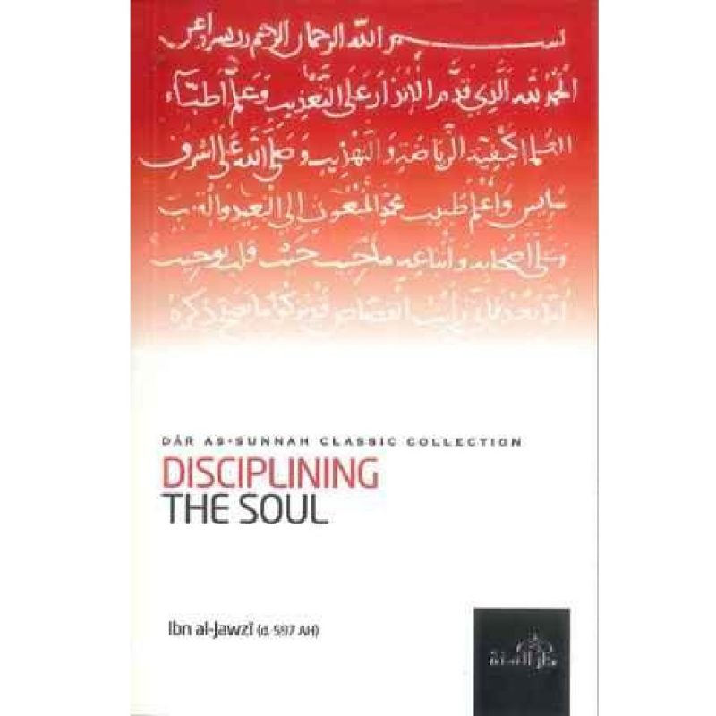 Disciplining the Soul (Darassunnah)