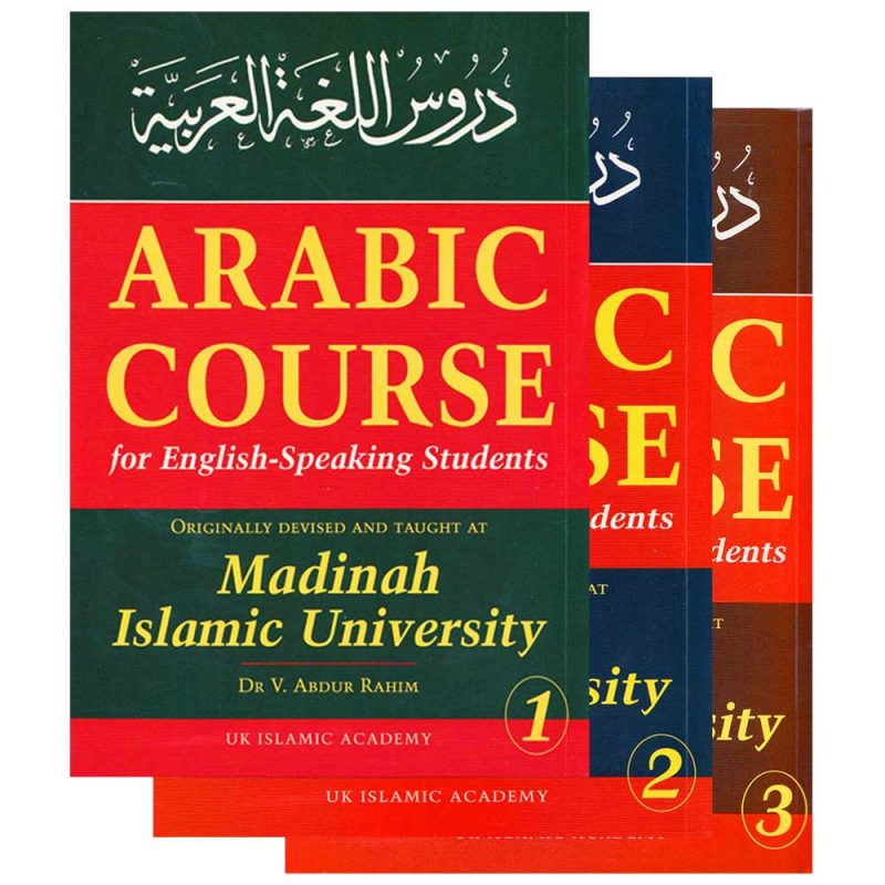 Madinah Arabic Course (Set 3) (UKIA).jpg