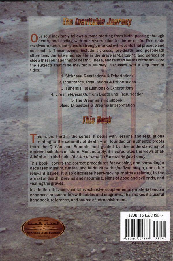 Funerals Regulations & Exhortations by Muhammad al-Jibali