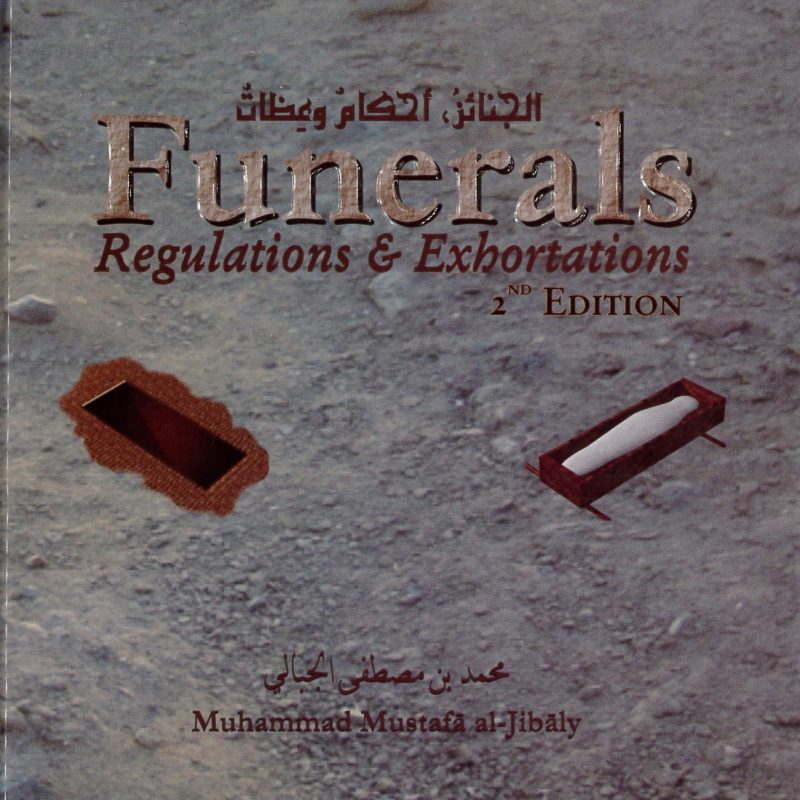 Funerals Regulations & Exhortations by Muhammad al-Jibali