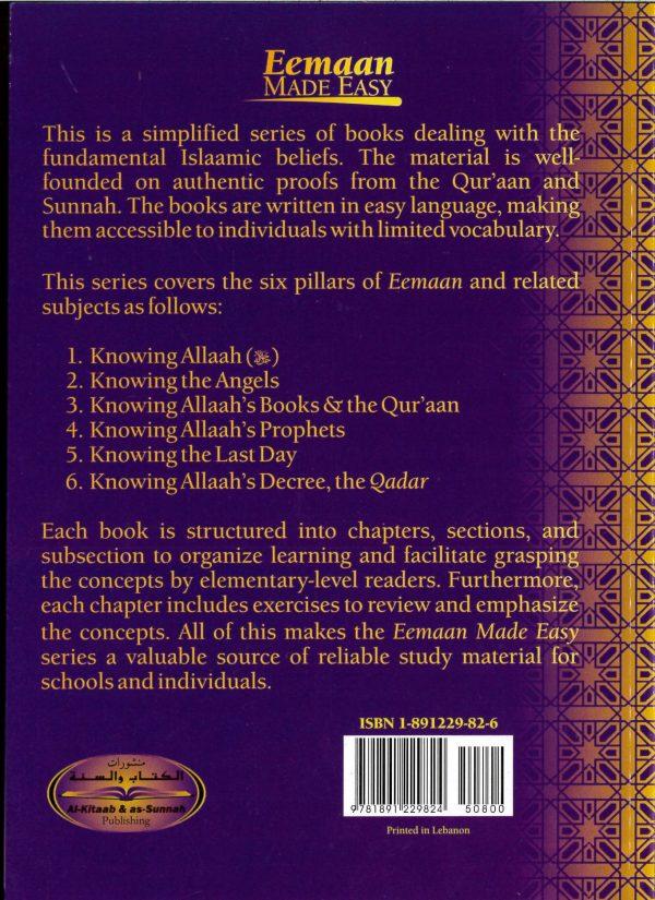 Knowing Allah by Muhammad al-Jibali