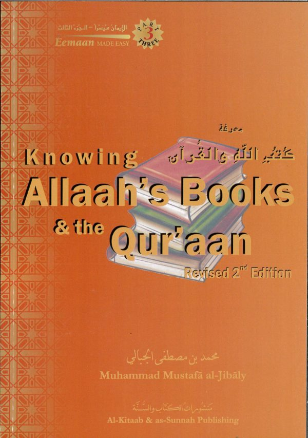 Knowing Allah's Books & the Quran by Muhammad al-Jibaly