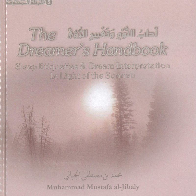 The Dreamer's Handbook by Muhammad al-Jibali