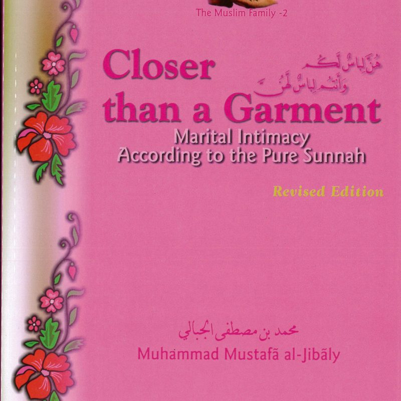 Closer Than A Garment By Muhammad al-Jibali