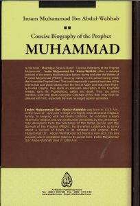 muhammad a biography of prophet The study of the life of muhammad is based on hadith (narrations that form the muslim tradition) which, gathered in the sira of ibn ishak (mid-8th century) and modified at the beginning of the 9th century by ibn hisan, constitute the official biography of the prophet.