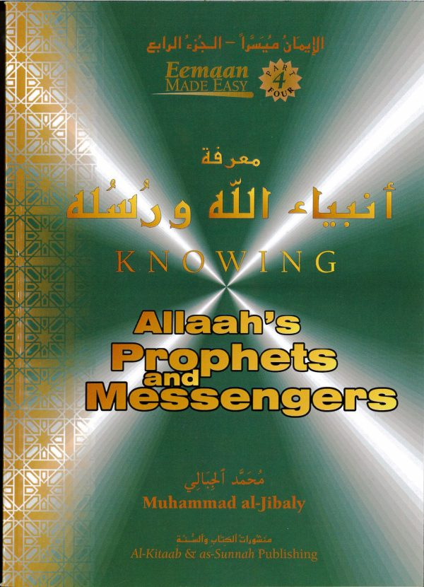 Knowing Allah's Prophets & Messengers by Muhammad al-Jibali