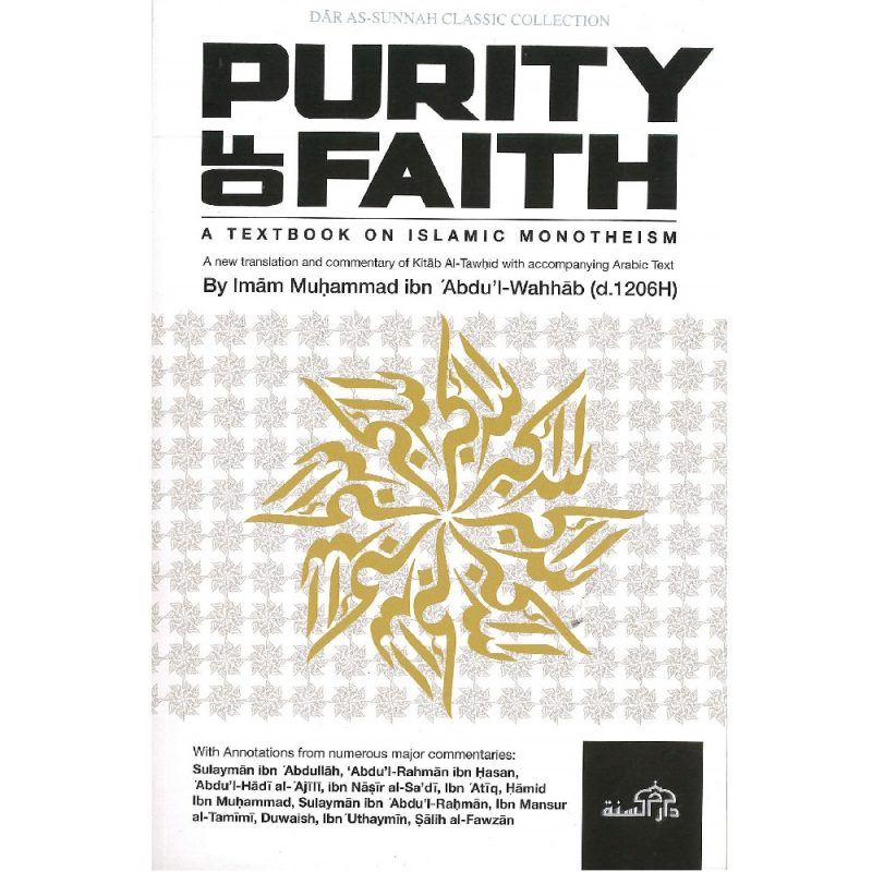 Purity of Faith (Darassunnah)
