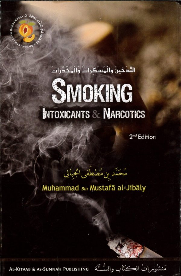 Smoking Intoxicants & Narcotics 2nd Edition_9781891229923
