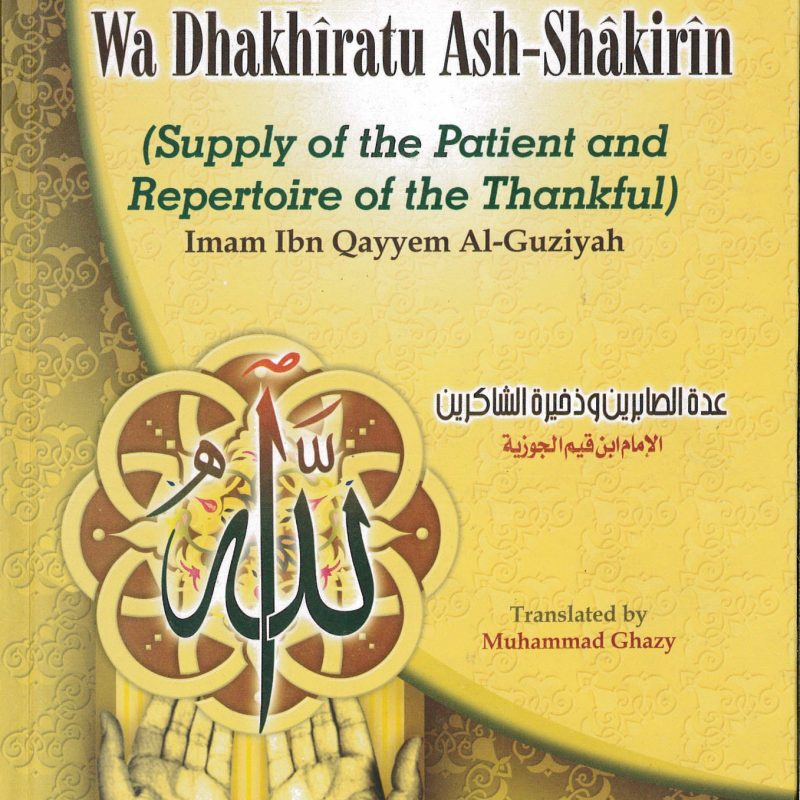 Supply Of The Patient And Repertoire Of The Thankful