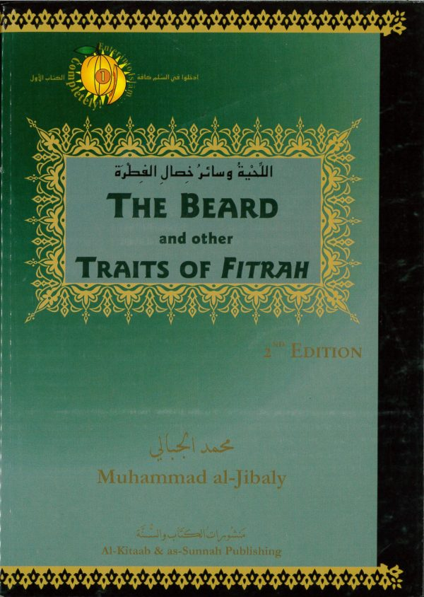The Beard And Other Traits Of Fitrah_9781891229916