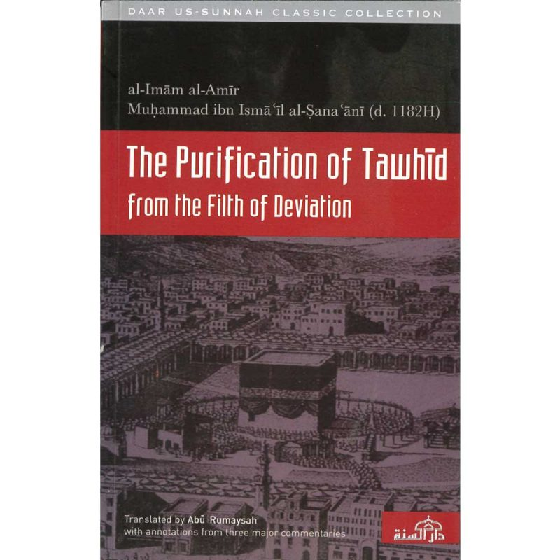 The Purification Of Tawhid from the Filth of Deviation (Daar Us-Sunnah)