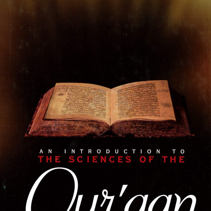 An Introduction To The Sciences Of The Qur'aan by Abu Ammar Yasir Qadhi (HB)