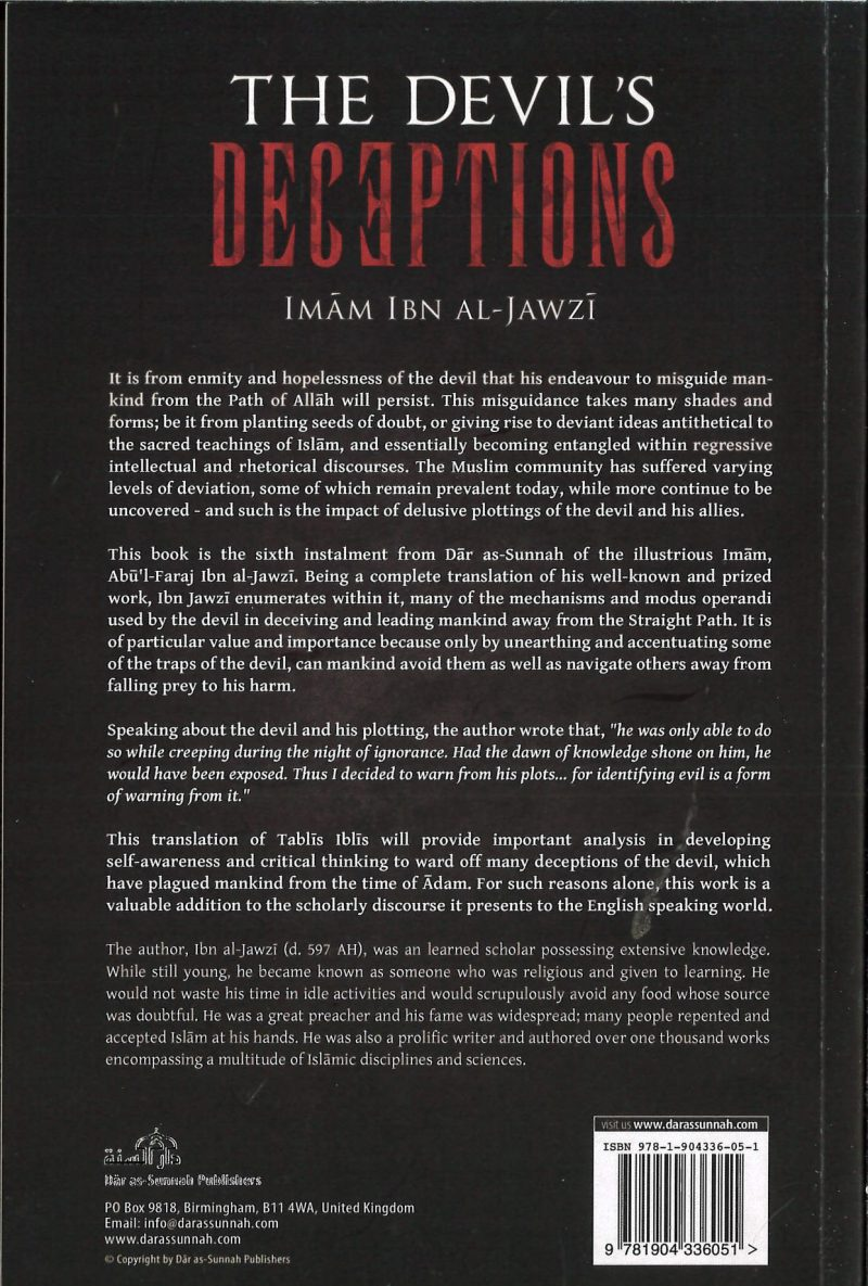 The Devils Deceptions (Talbis Iblis) by Imam Ibn Al-Jawzi