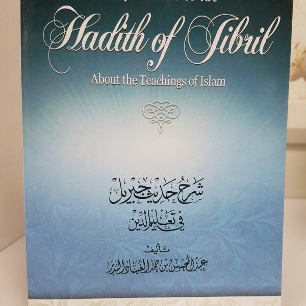 Hadith (English) – Page 3 – Dar Makkah International