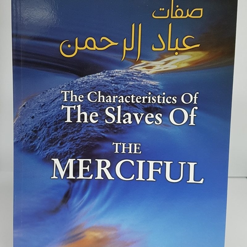 The Characteristics of The Slaves of The Merciful