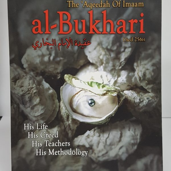 The Aqeedah Of Imaam Al-Bukhari (PB)