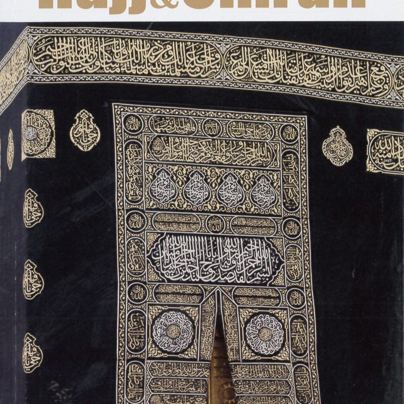 75 Questions & Answers On Hajj & Umrah (PB)