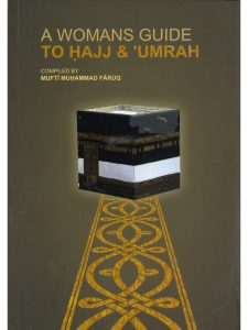 A Womans Guide To Hajj & Umrah (P/B)