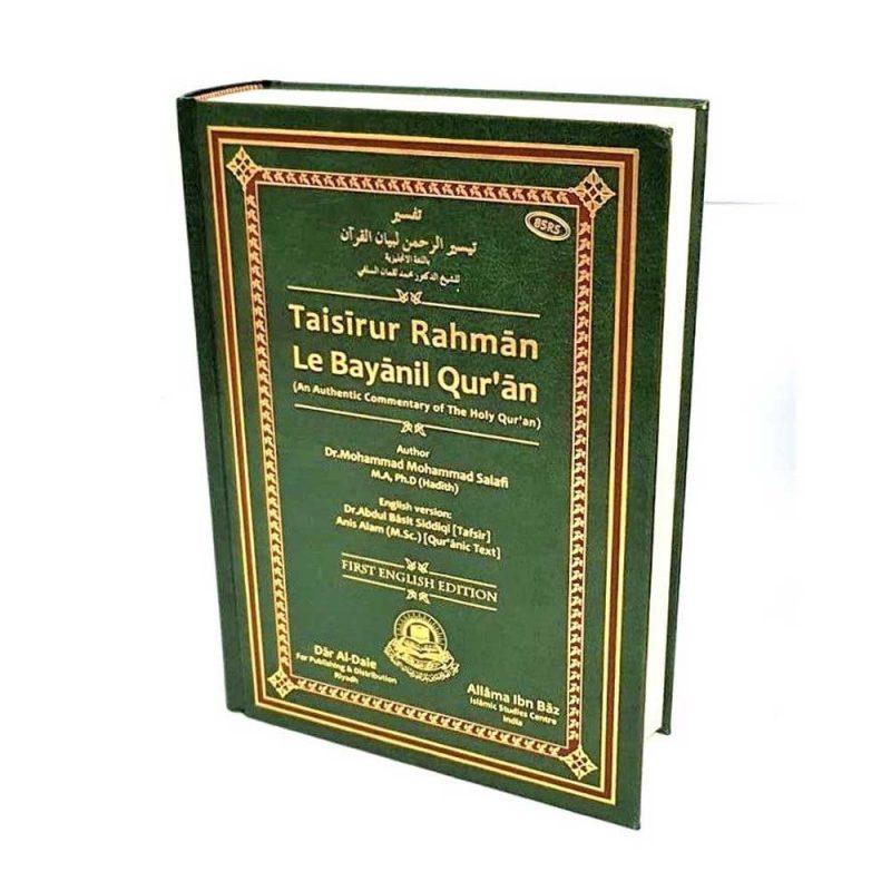 Taisirur Rahman Le Bayanil Qur'an