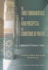 The Three Fundmentals, The Four Precepts & The Conditions of Prayer