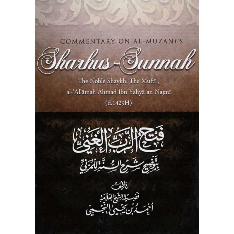 Commentary On Al-Muzani's Sharhus-Sunnah (Sunnah Publishing)