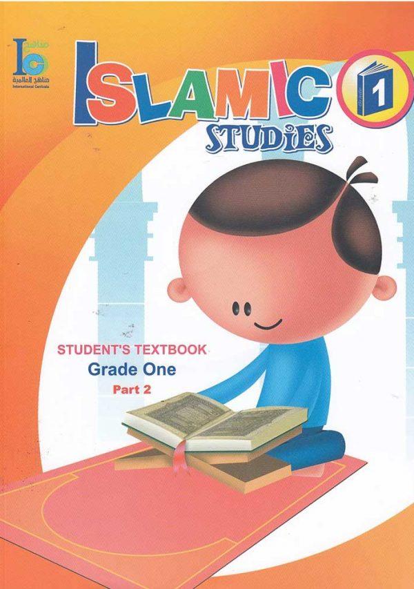 Islamic Studies Students Textbook Grade One Part 2 (International Curricula)