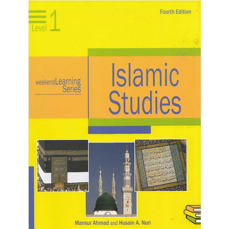 Islamic Studies Level 1 (Weekend Learning)