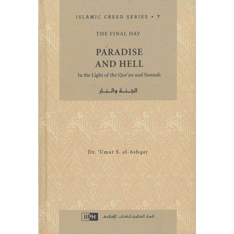 Paradise and Hell In the Light of the Qur'an and Sunnah
