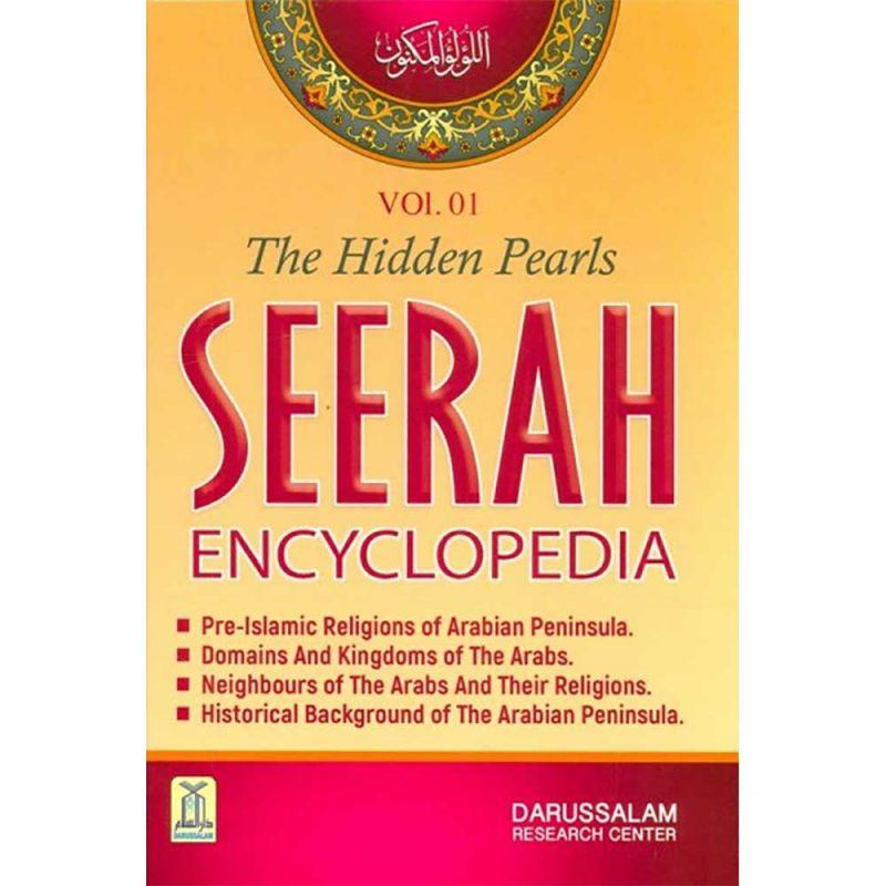 Prophet Muhammad) Seerah Encyclopedia - The Hidden Pearls (Vol 1)