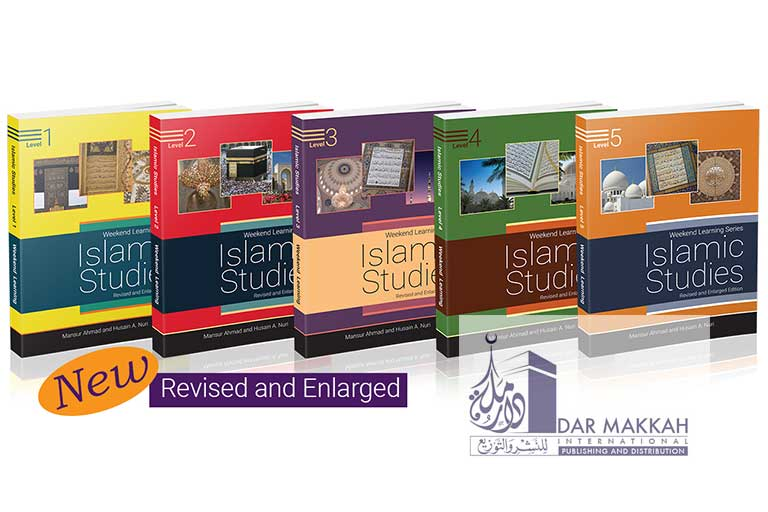 Islamic Studies Weekend learning