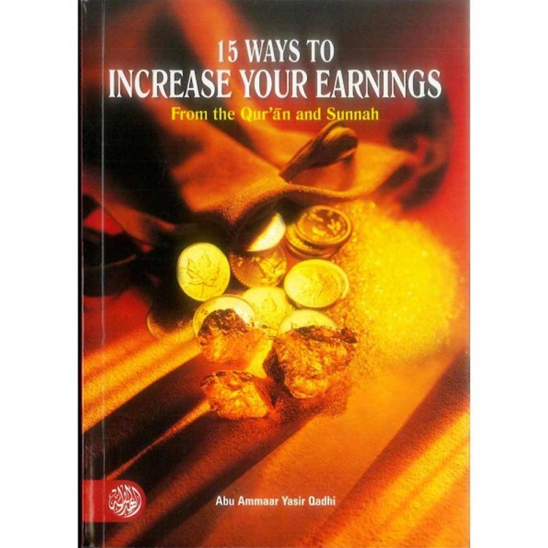 15 Ways To Increase Your Earnings (Al-Hidaayah)