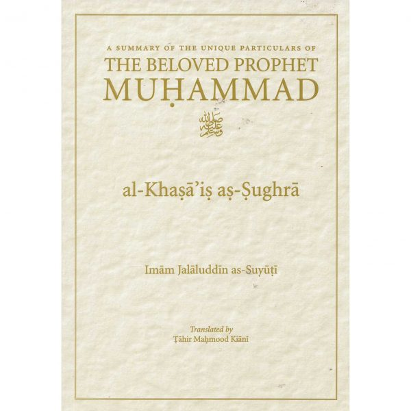 A Summary Of The Unique Particulars Of The Beloved Prophet Muhammad PBUH (TAHA)