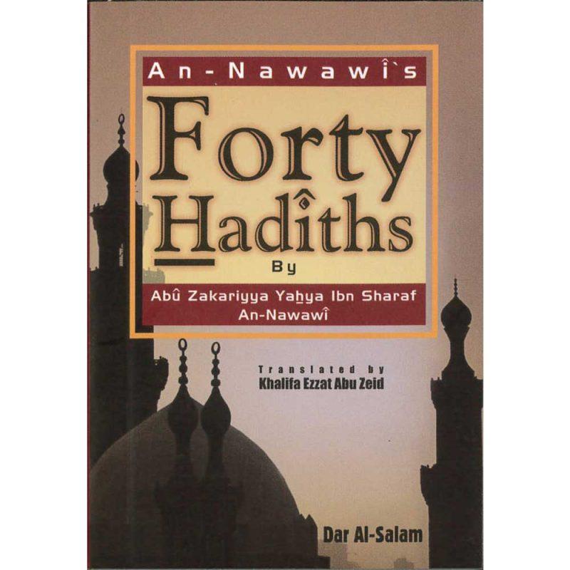 Forty Hadiths (Pocketsize) (Dar Al-Salam)
