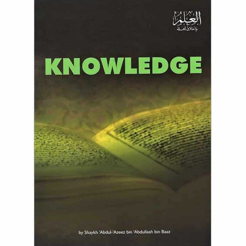 Knowledge (Al-Hidaayah)